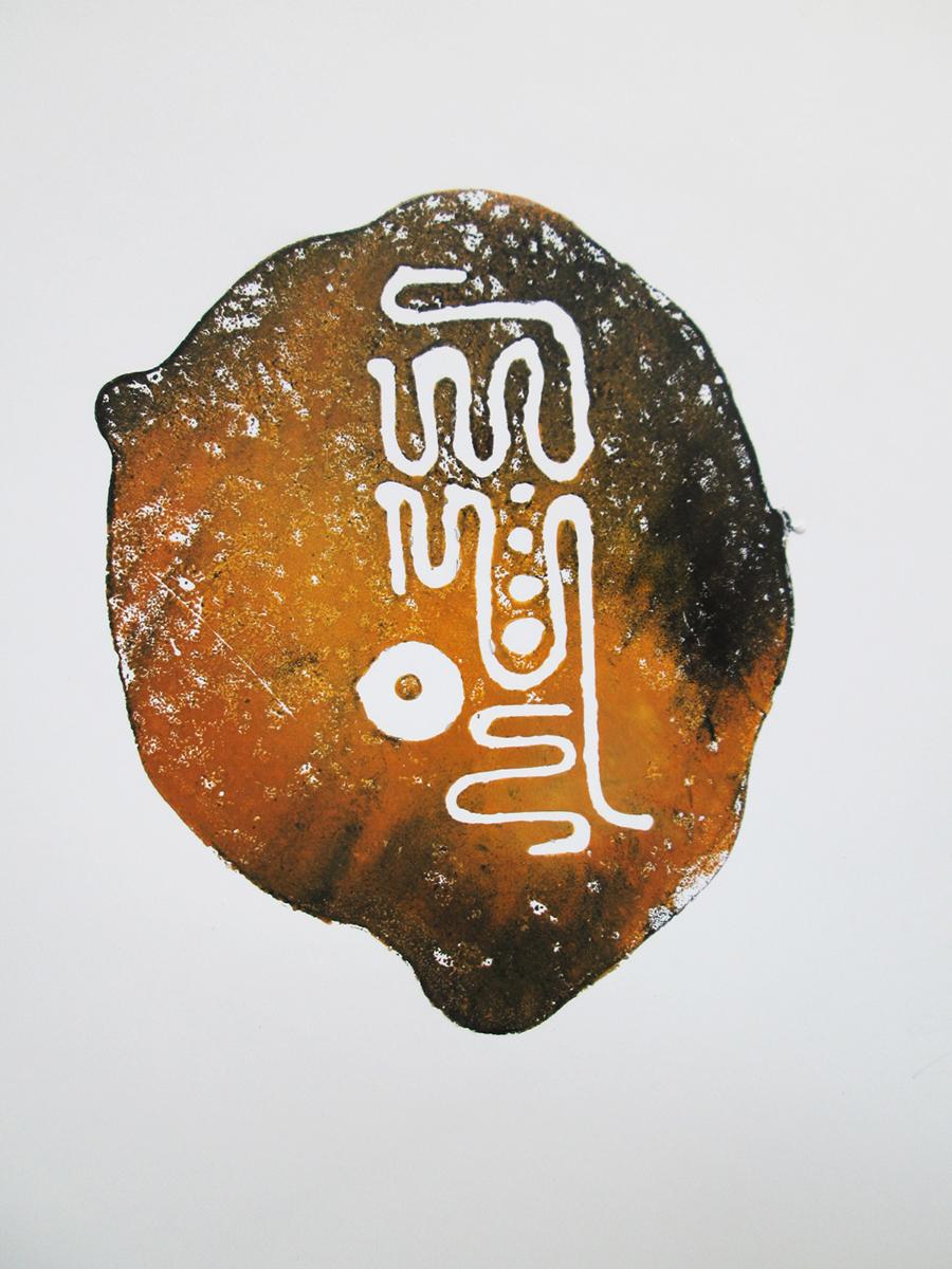 Jan Sajdak Hieroglif grafika 30 na 50 cm.jpg