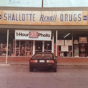 The very pharmacy where EndIt! was formulated over 50 years ago.