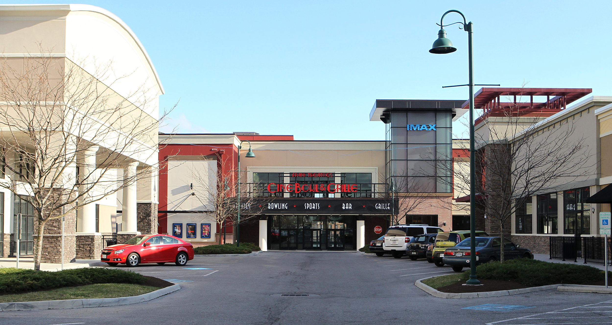 ADW-Entertainment-CineBowl-Grille-Blacksburg-VA-1.jpg