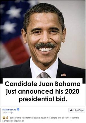 Obama not Obama.jpg
