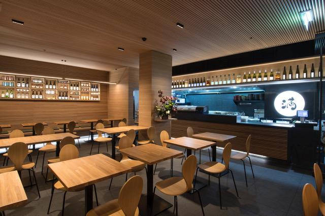 Michi Izakaya Restaurant  Sydney, NSW