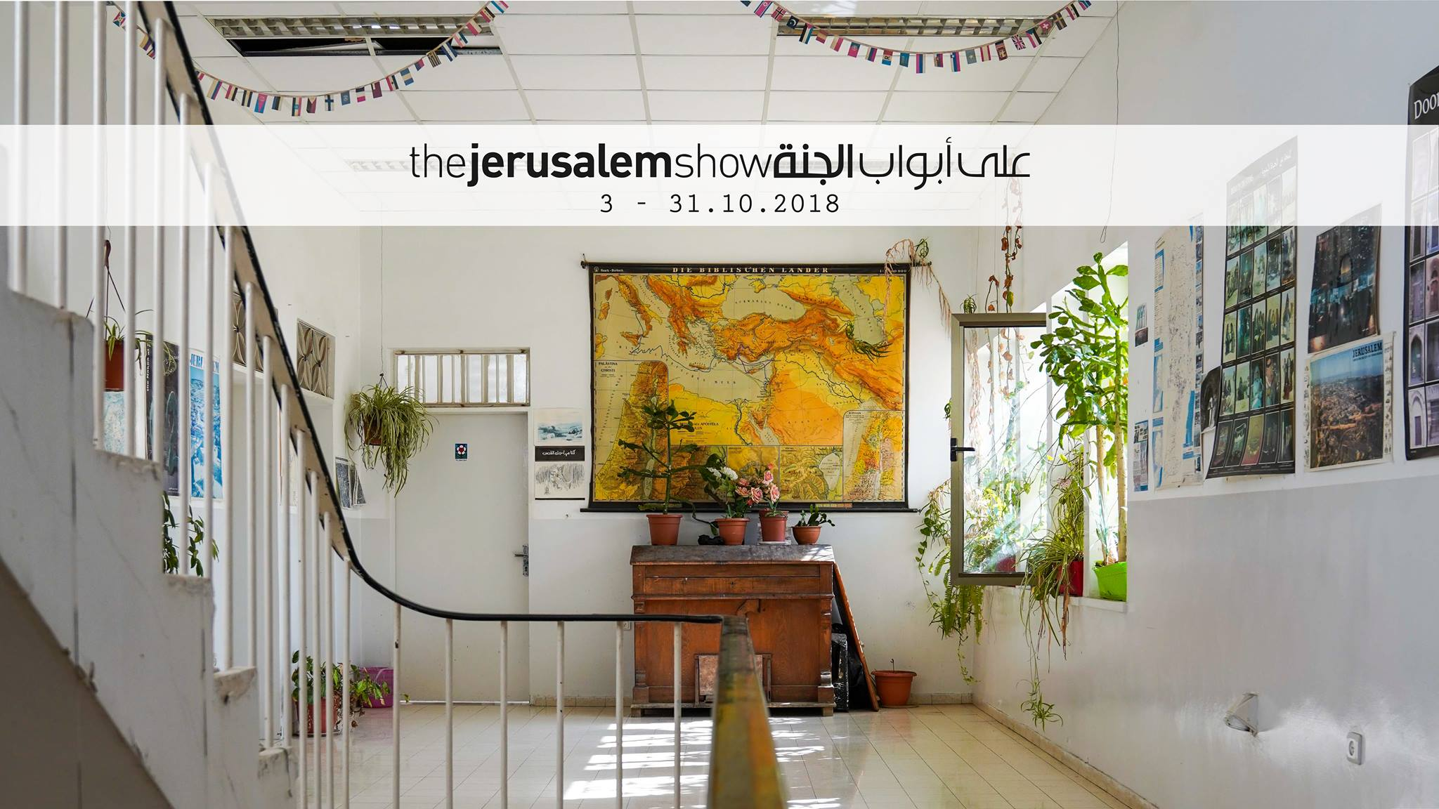 The Jerusalem Show .jpg
