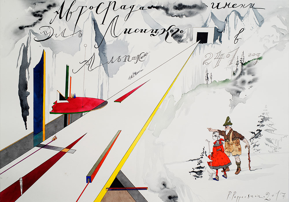 Image: Pavel Pepperstein, El Lizzitzky's Autostrada in the Alps in 2401, watercolor on paper, 2017.
