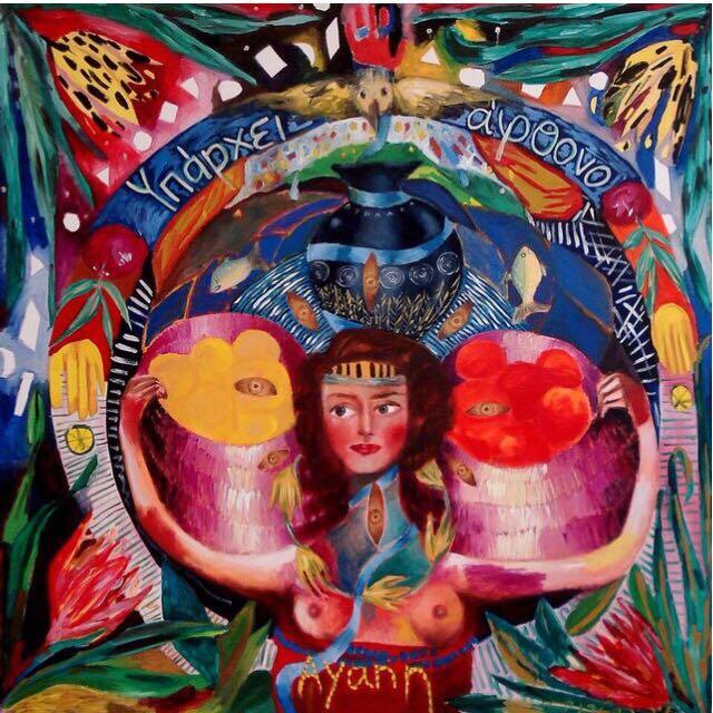 Image: Galia Pasternak, Plenty, Love, Rachel, oil on canvas, pastels and ink on paper, 2013