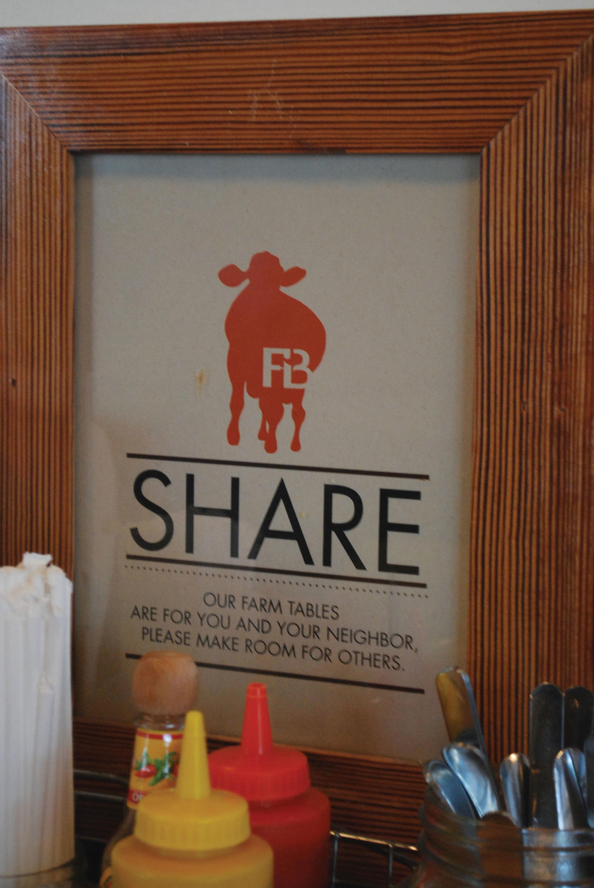 share_vertical.jpg