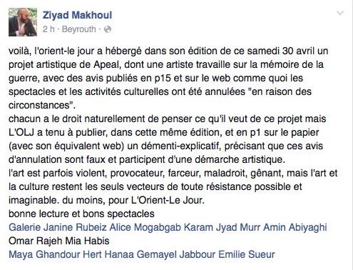 Reaction_Ziad_Makhoul.jpg