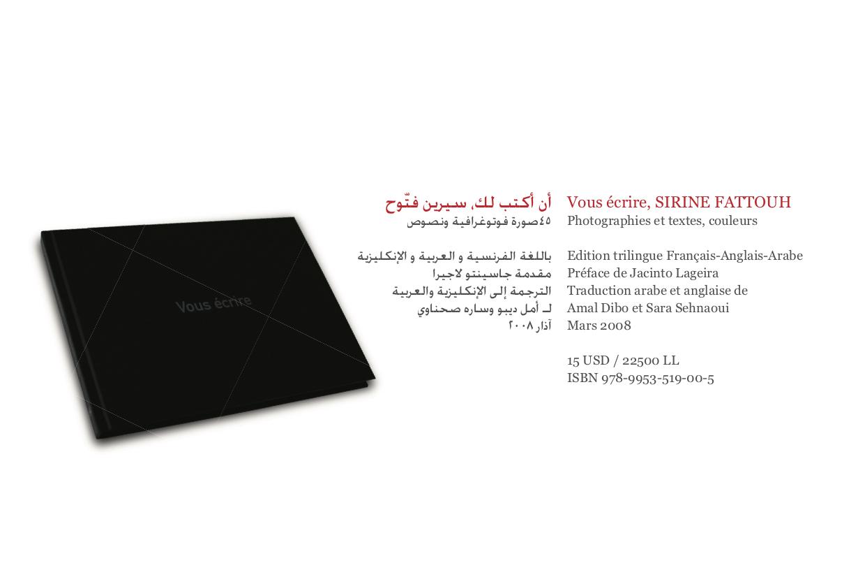 brochure amers 20x13.jpg