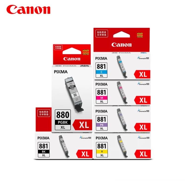 Canon TS8180 Printer Ink