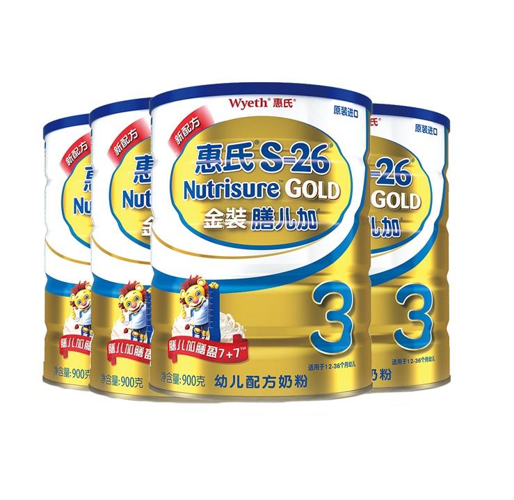 Nutrisure Gold Formula 3
