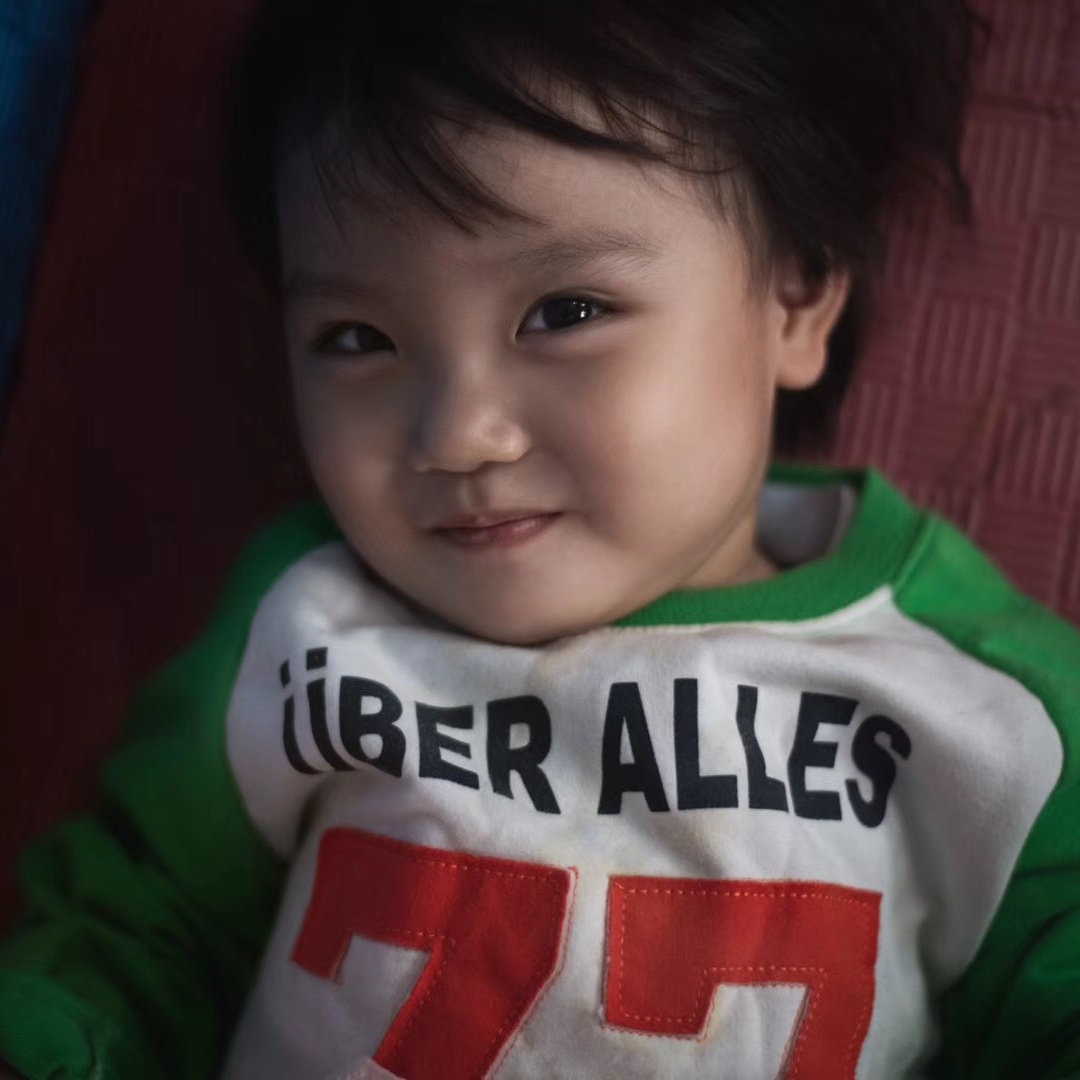 LUO QG   Medical Condition: Spinal Muscular Atrophy