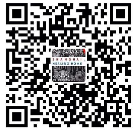 SHH+Alipay+QR+Code.jpg