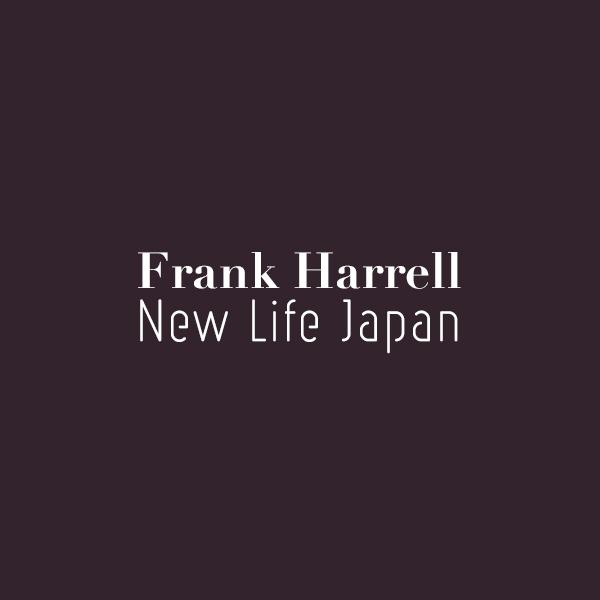 Frank Harrell.jpg