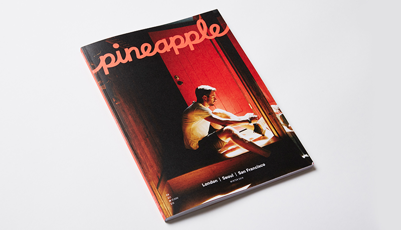 pineapple-blog-cover.jpg
