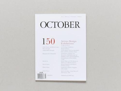 october-150-500x375.jpg