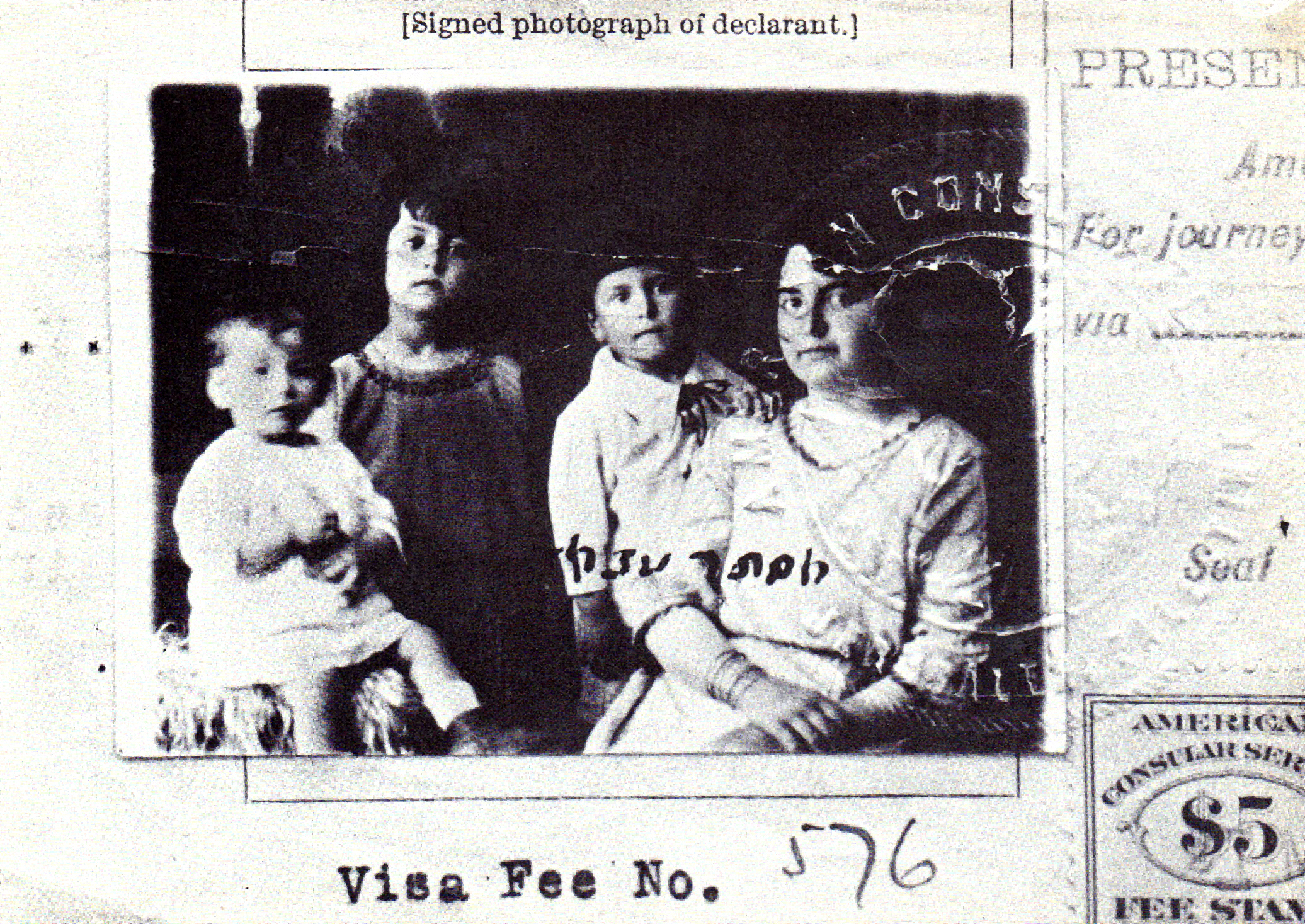 Visa photo from 1923 when (from left to right) Adele, Fritzie, Abe, and Steta came to the U.S.