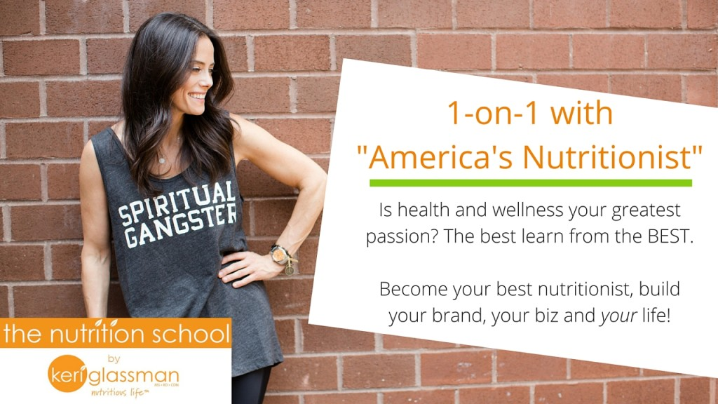 Join Keri's Team - The Nutrition School! - If you have a passion for learning more about nutrition, or have ever dreamed of becoming a health coach or pursuing a career in wellness, the Nutrition School will give you it all. Nutrition education, business advice, videos from nutrition experts, all the way down to the tools and handouts to use for when you make the jump to pursuing your passion. You can apply HERE: http://nutritiouslife.com/tns