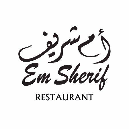 em-sherif-restaurant.jpg