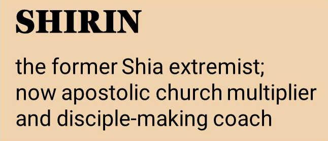 Shirin.jpg