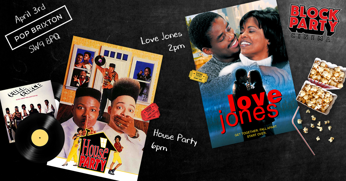 'House Party' 'Love Jones'