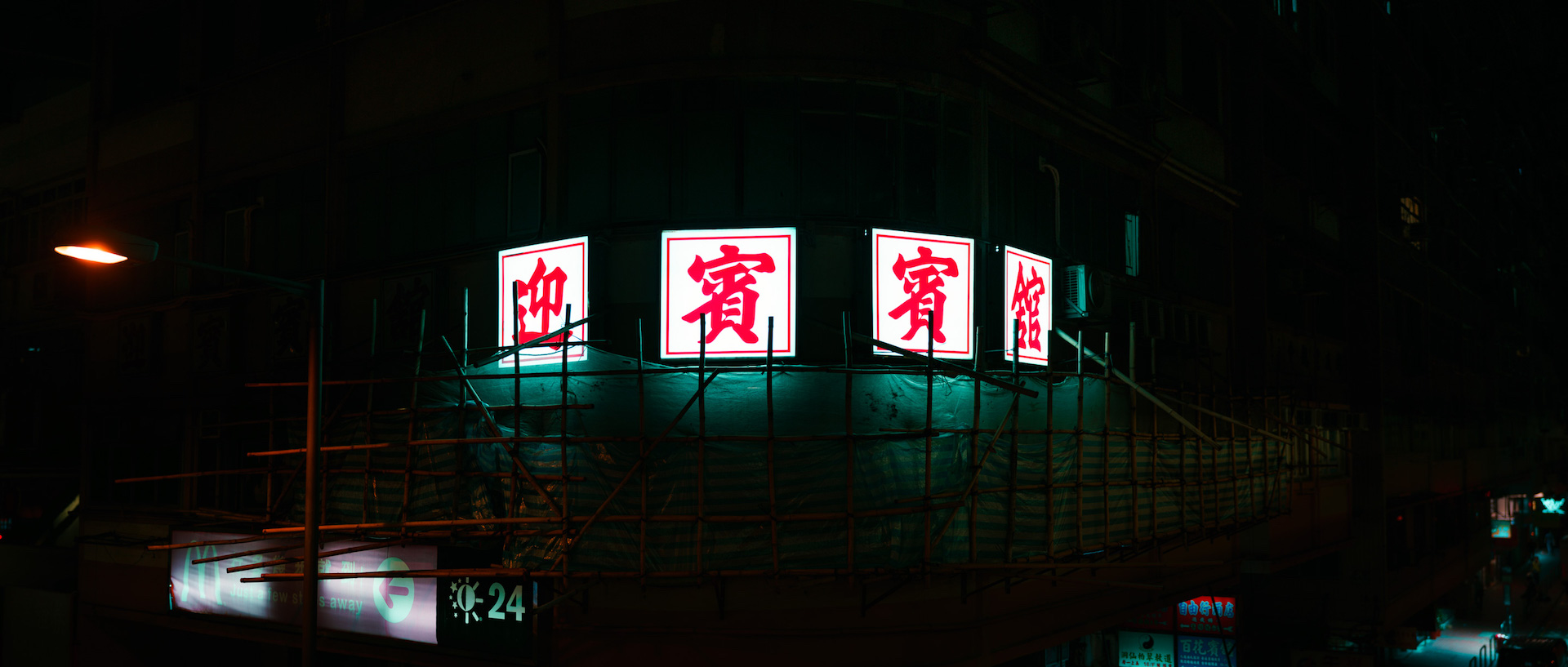 180911_113304_ProbablyJoel_HK-ON_1879-Pano.jpg