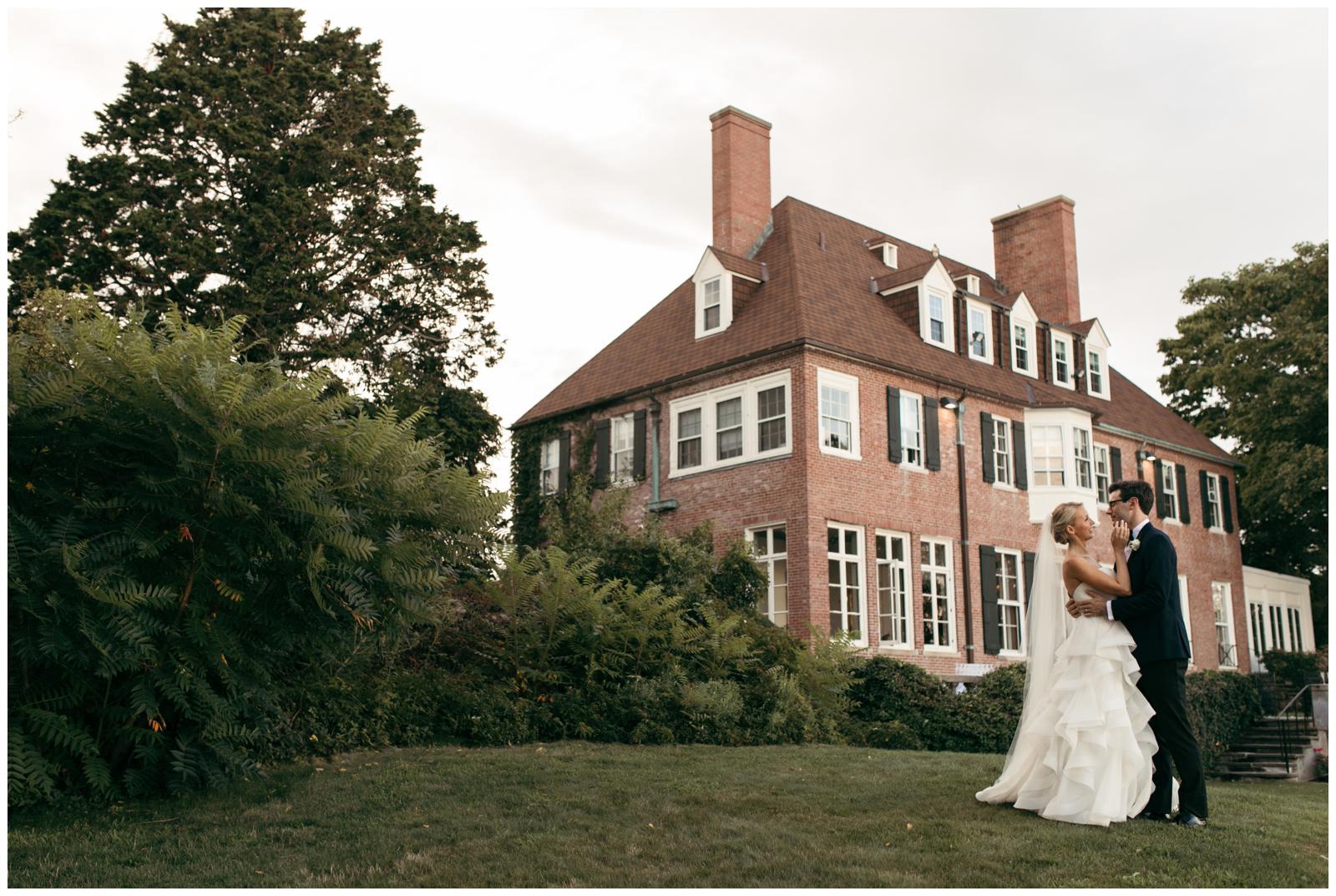 Misselwood at Endicott College Beverly, Massachusetts Wedding summertime