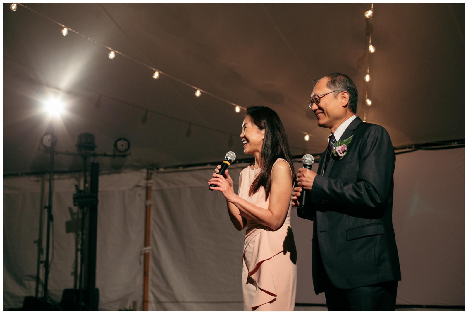 Chinese wedding Massachusetts