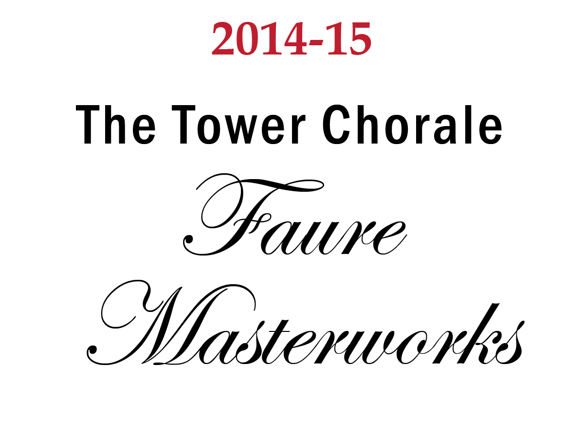tower2015-01.png