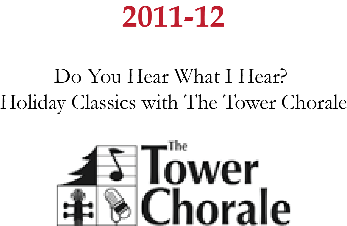 tower2011.png