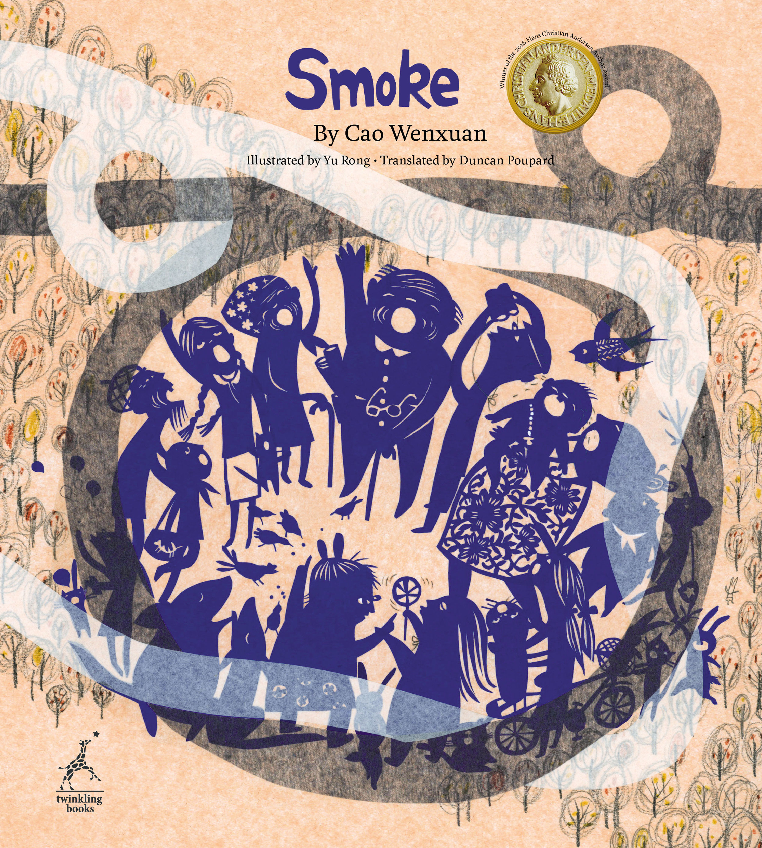 Smoke_Cvr_Front.jpeg