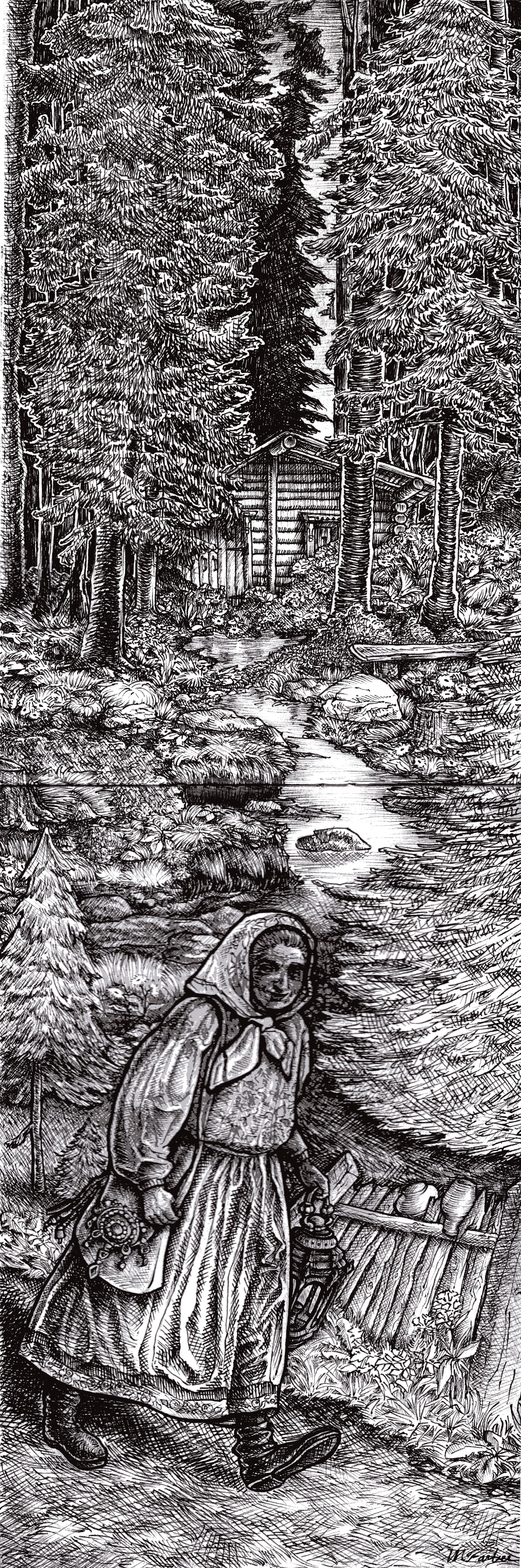 Stitched Page 1.JPG