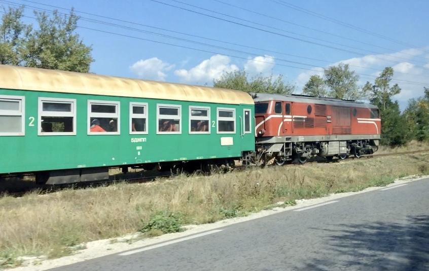 Bulgarian Train