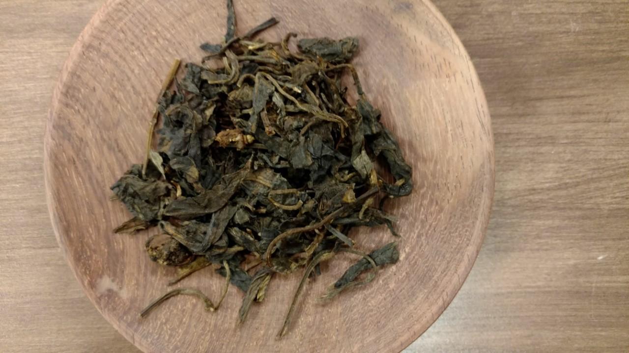 Raw Pu'erh Tea.jpg
