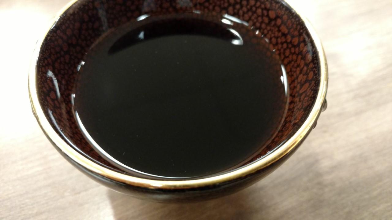 Pu'erh Ripe Tea.jpg