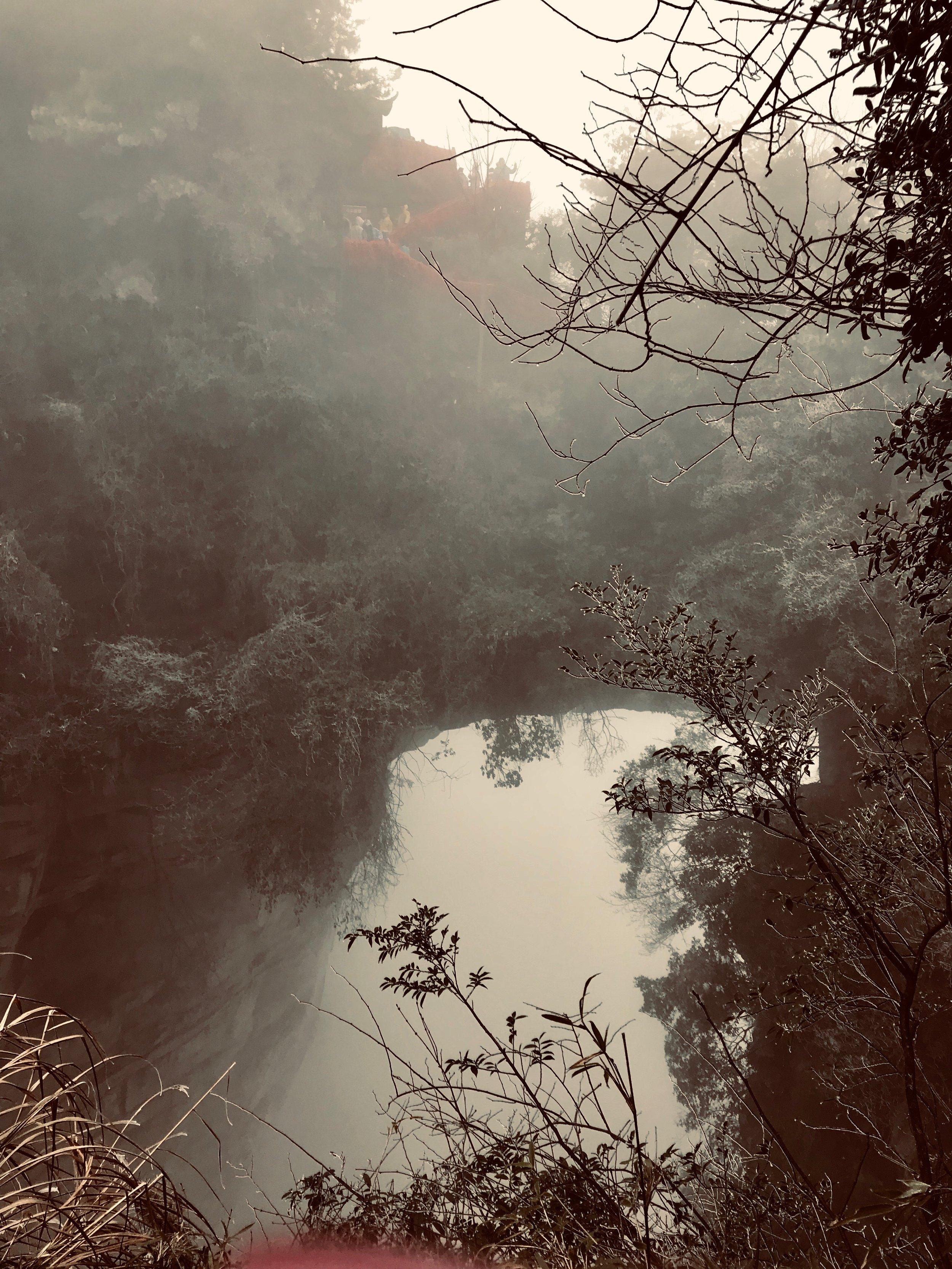Natural land bridge