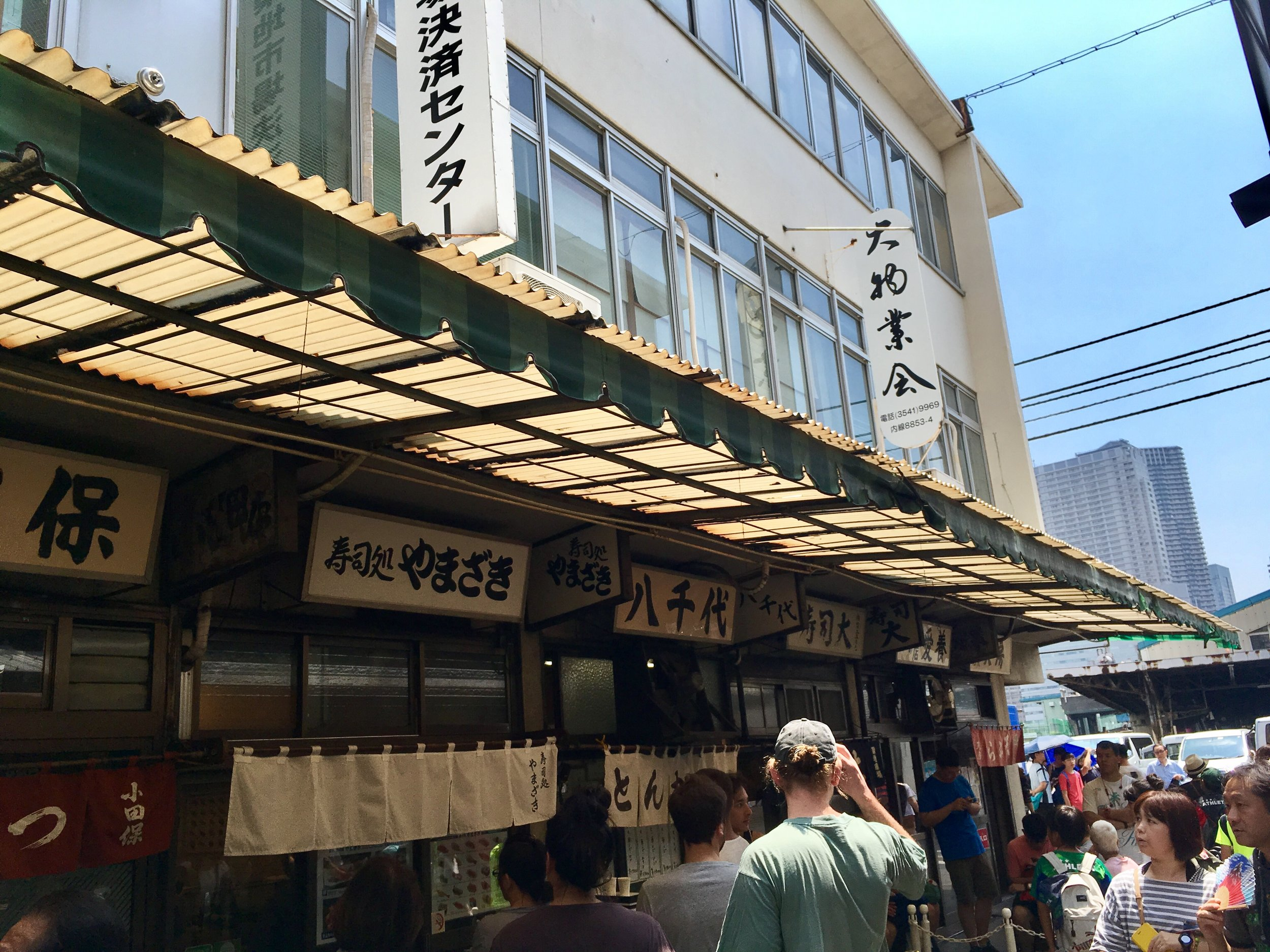 How to Eat Your Way Through Tokyo on a Budget