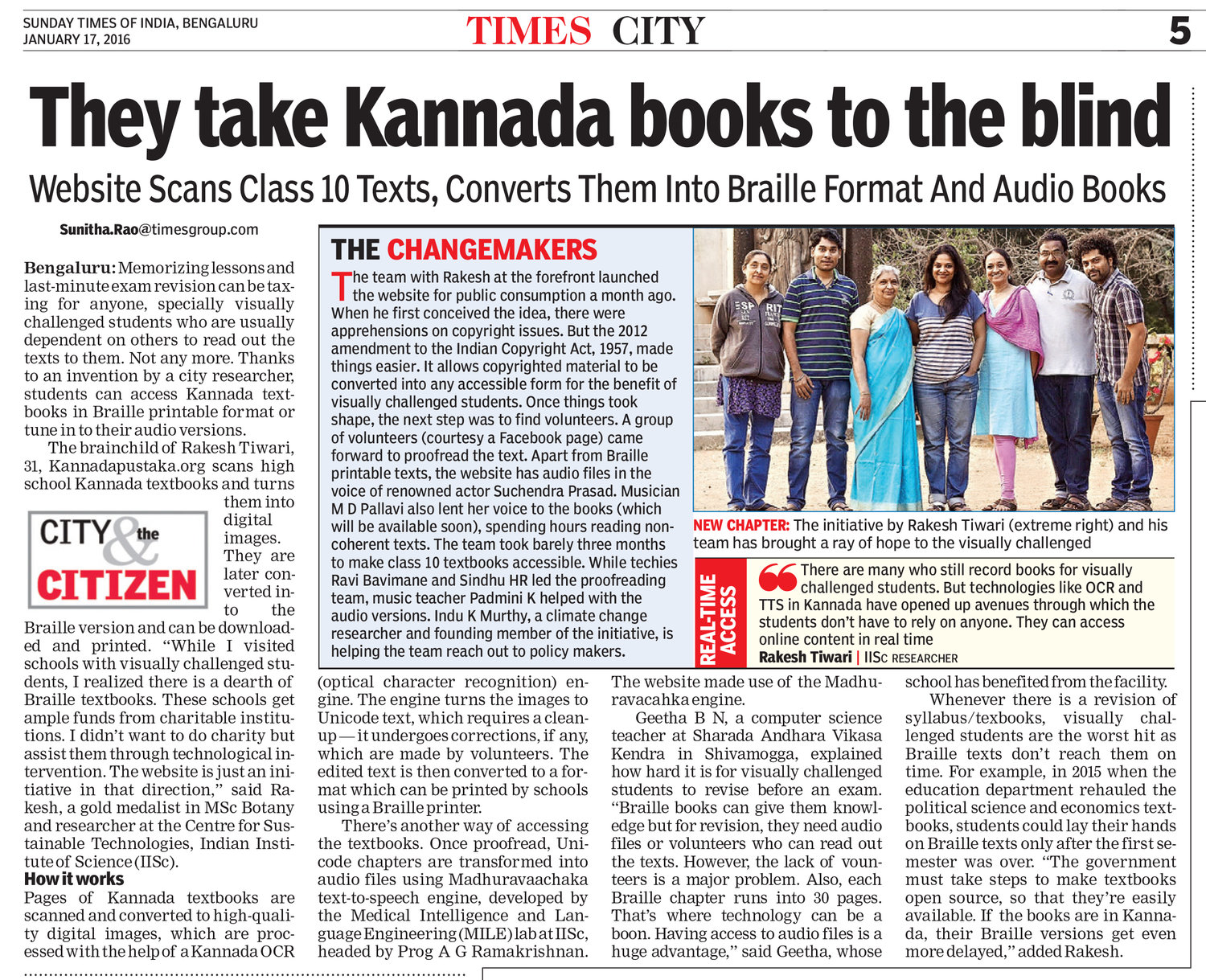 Times of India article on the initiative.  Click here to read more