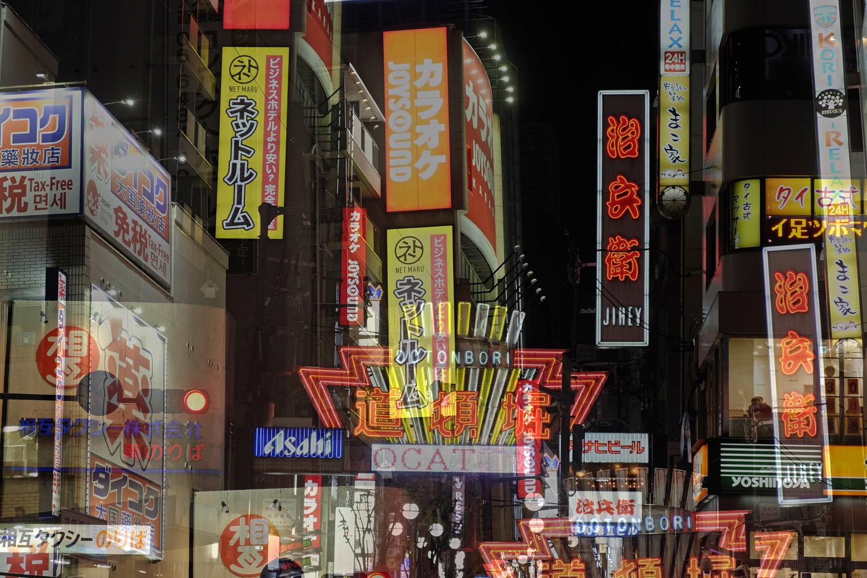 munro_japan_012.jpg