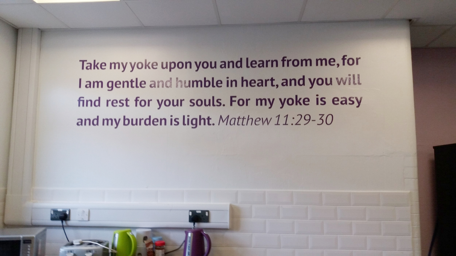 Bible quote wall graphic