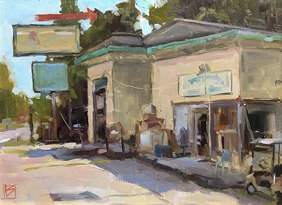 Harry's, Carabelle | oil | 12 x 16 | © David Boyd, Jr.