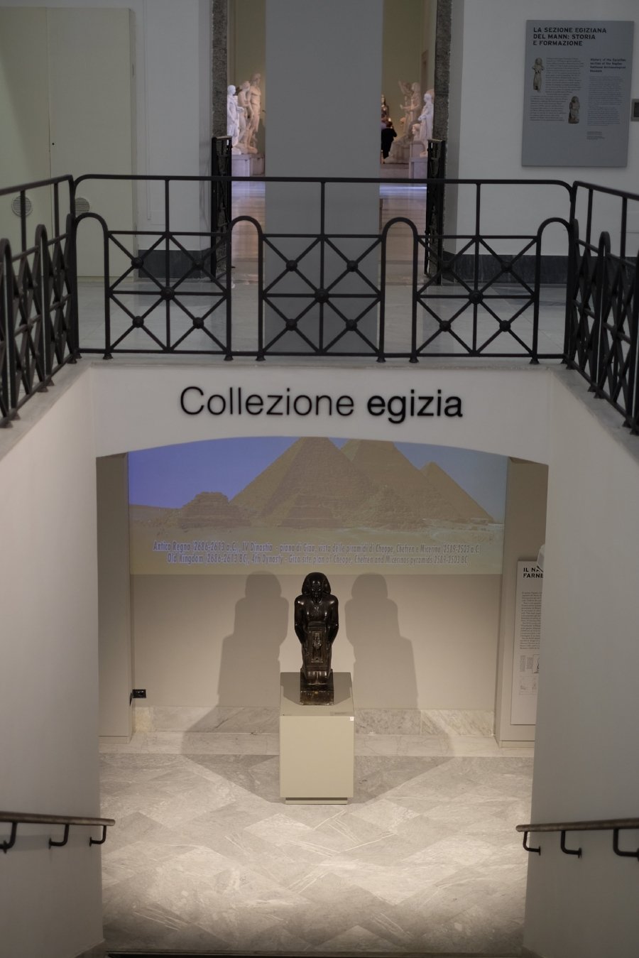 Entrance of the Egyptian Collection at the level -1.