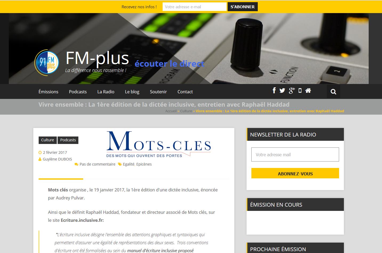 FM-plus