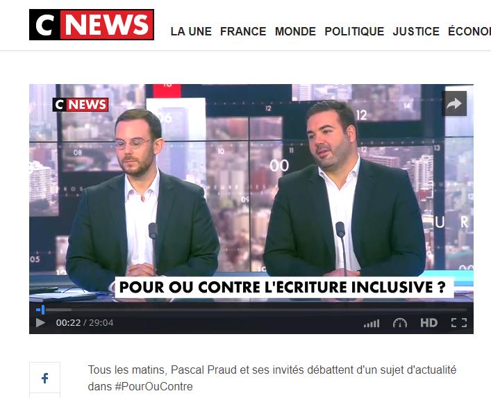 CNews Pour ou Contre ?