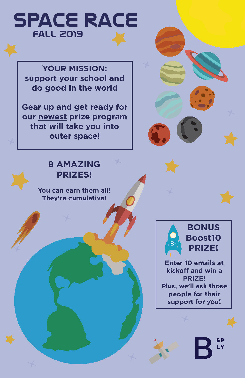 F19 Boon Supply Prize Flyer_Page_2.jpg