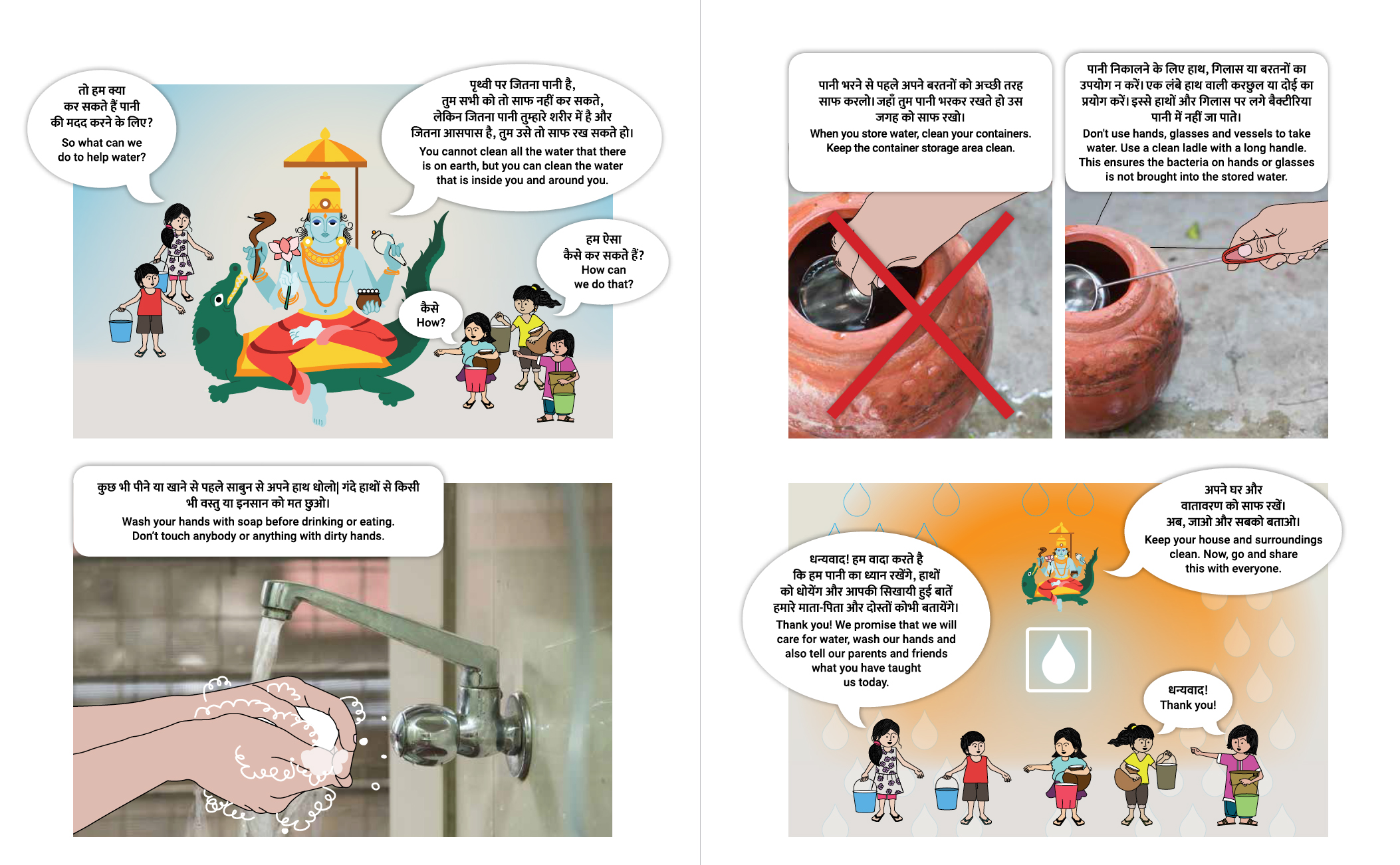 ChildrensBookSpread-web.jpg