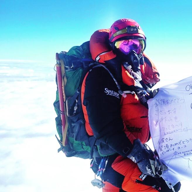 K2 summit