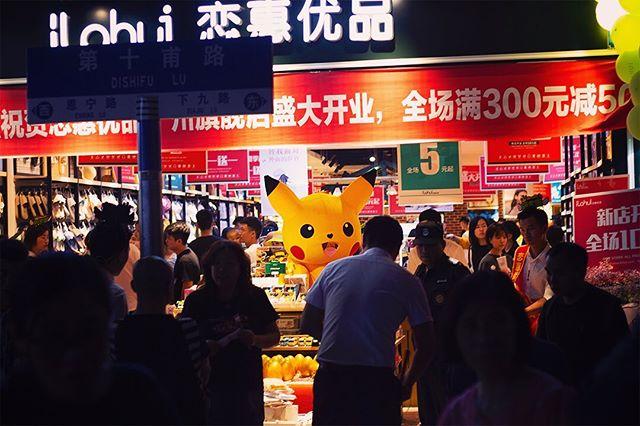 Peek at chu . . . . . . . . #pikachu #pokemon #china #travel #travelgram #picoftheday #bestoftheday #trip #photography #travelphotography #vacation #tourist #guangzhou #instagood #instamood