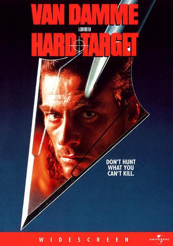 49-hard target.jpg