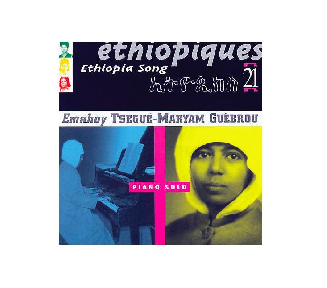 Emahoy Tsegué-Maryam Guèbrou
