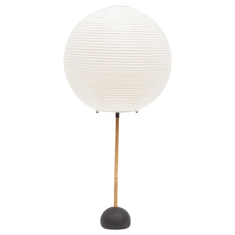 Noguchi Table Lamp