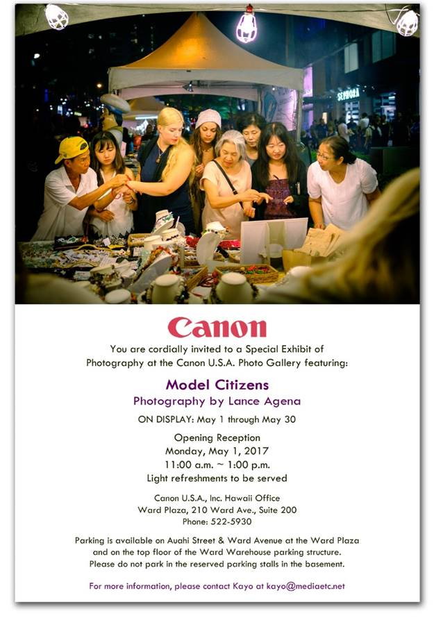 Canon Photo Gallery invite